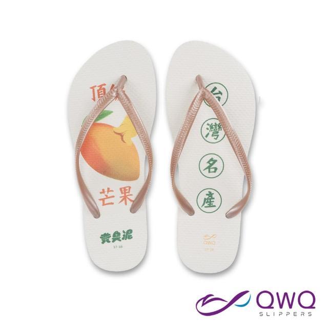 【QWQ】女款防滑夾腳拖鞋 黃臭泥人字拖鞋 海灘涼拖鞋 芒果紙箱 薔薇金(AIHC00409)