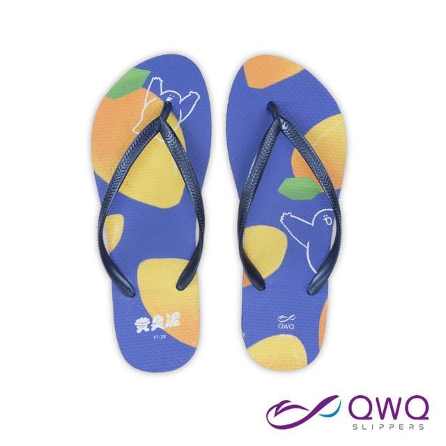 【QWQ】女款防滑夾腳拖鞋 黃臭泥人字拖鞋 海灘涼拖鞋 滿滿芒果 藏青藍(AIHC10604)