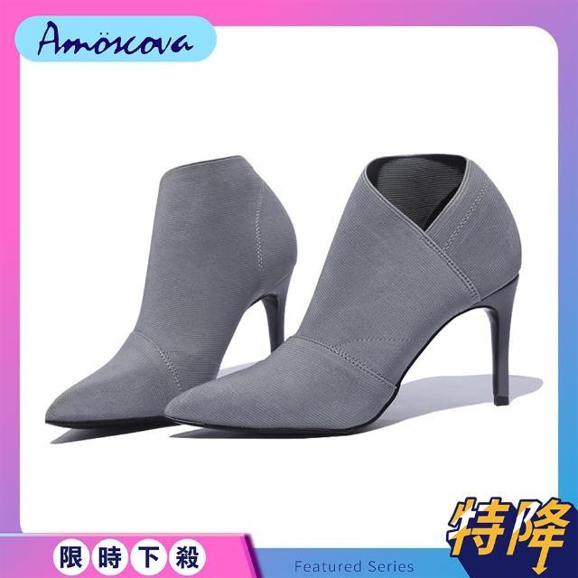 【Amoscova】女鞋 尖頭V口踝靴 酒杯跟 通勤必備 裸靴 歐美尖頭靴(196)