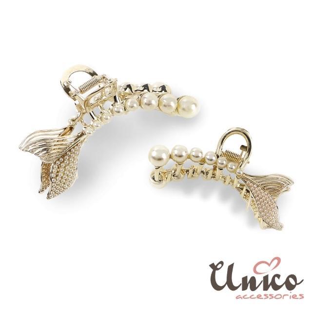 【UNICO】韓國質感金屬珍珠法式復古魚尾夾/鯊魚夾(髮飾/配件/法式復古/珍珠)
