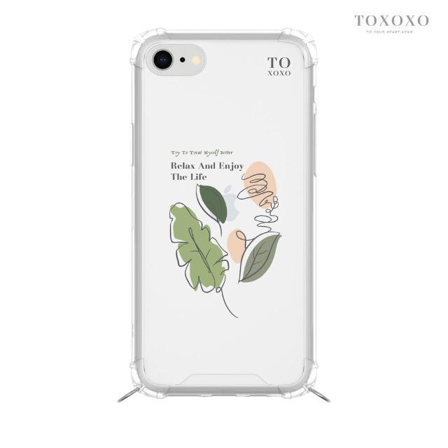 【TOXOXO】iPhone SE2/7/8 繩掛殼系列 溫婉之森透明防摔iPhone手機殼