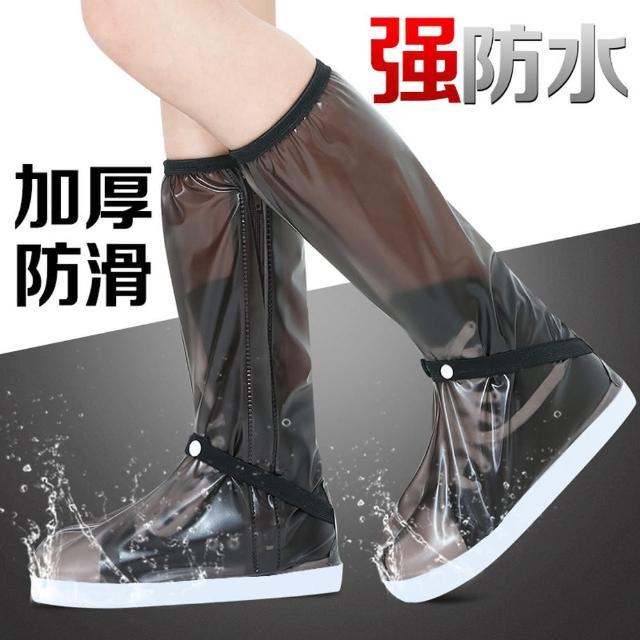 【TAGEL】加厚防滑高筒強力防水版高筒防雨鞋套 防護鞋套(2色任選)