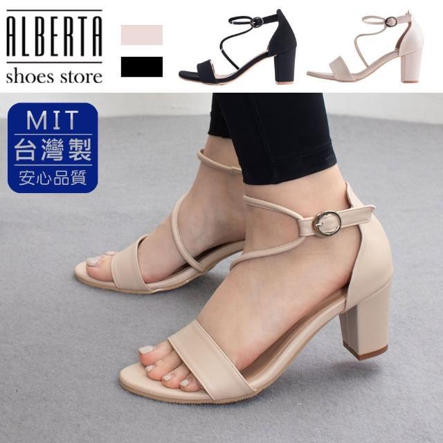 【Alberta】MIT台灣製 6.5cm涼鞋 優雅氣質一字寬帶 皮革/絨面圓頭粗跟涼拖鞋 高跟涼鞋 魔鬼氈