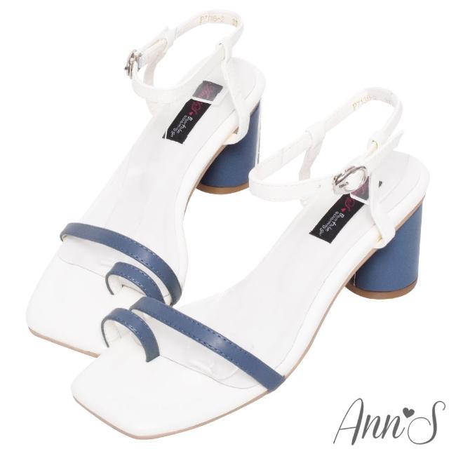 【Ann'S】微時髦-撞色套指方頭粗跟涼鞋6cm(藍白)