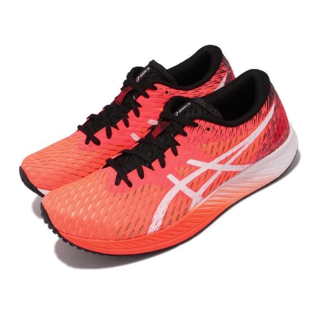 【asics 亞瑟士】慢跑鞋 Hyper Speed 運動 女鞋 亞瑟士 競賽訓練鞋 流線型 鞋頭翹 橘 白(1012A899600)