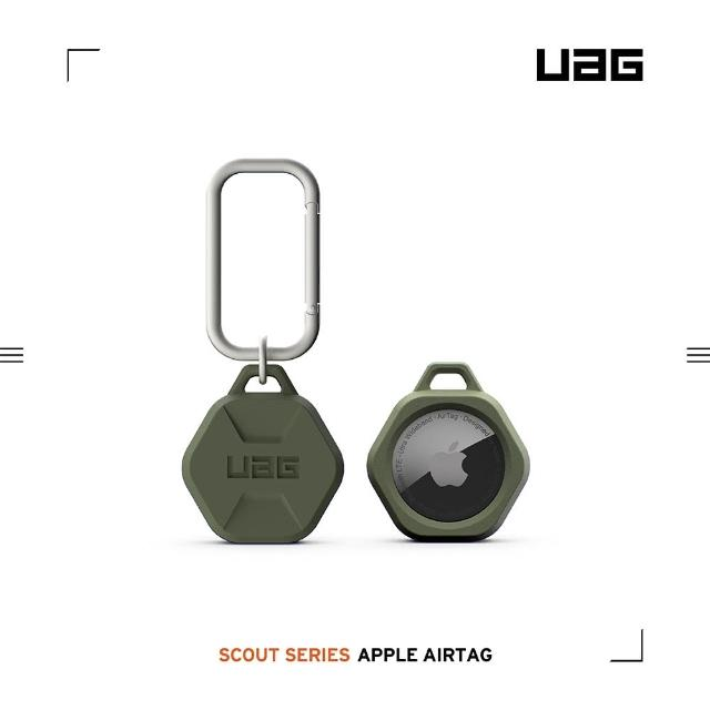 【UAG】AirTag 矽膠扣環保護套-綠(UAG、AirTag)