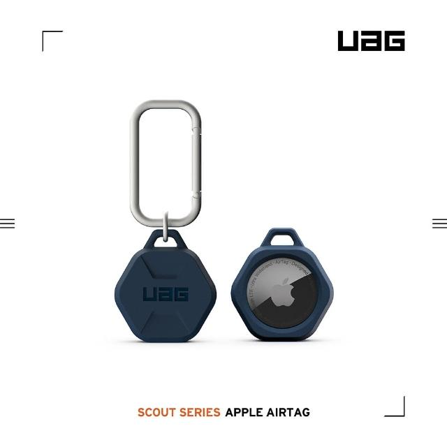 【UAG】AirTag 矽膠扣環保護套-藍(UAG、AirTag)