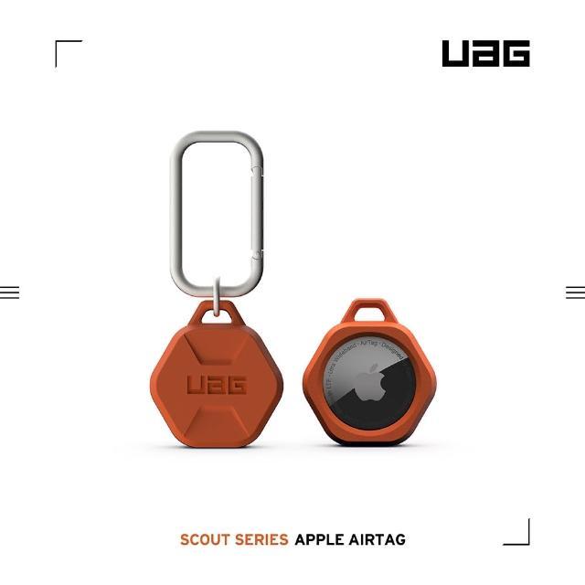 【UAG】AirTag 矽膠扣環保護套-橘(UAG、AirTag)