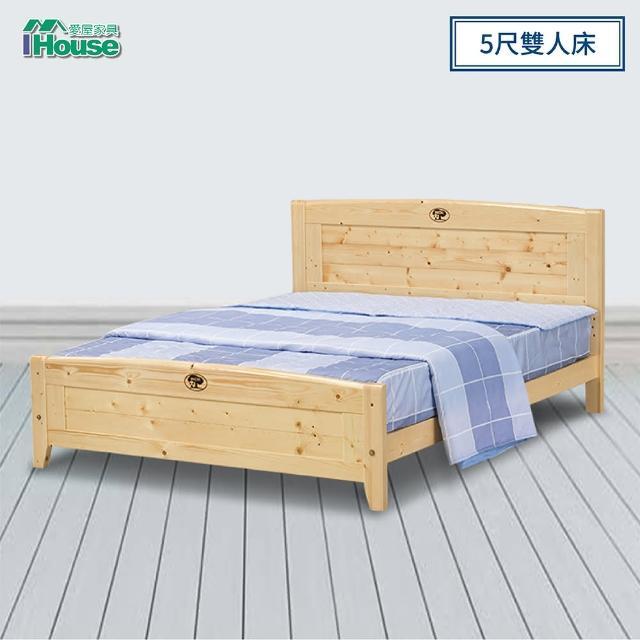 【IHouse】百松 北歐松木5尺雙人床