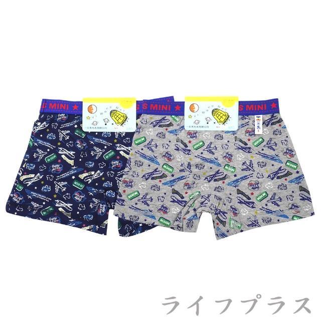 巴士汽車全印花-3482/飛機英文字男童平口褲-3485-2件入X4組