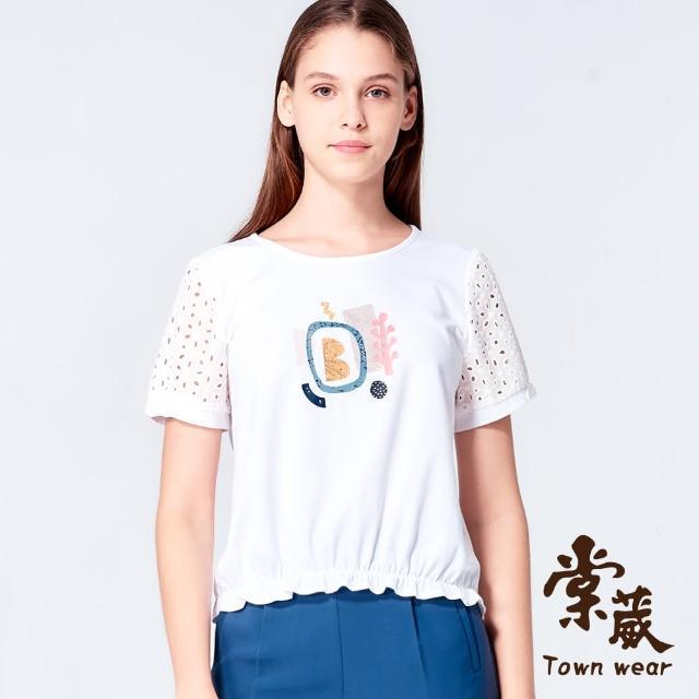 【TOWN'WEAR 棠葳】刺繡鏤空抽褶印花上衣(女裝/棉質/圓領/蕾絲)
