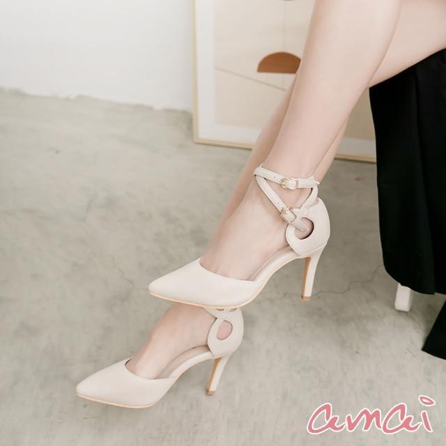 【amai】女神交叉繞踝尖頭高跟鞋(杏)