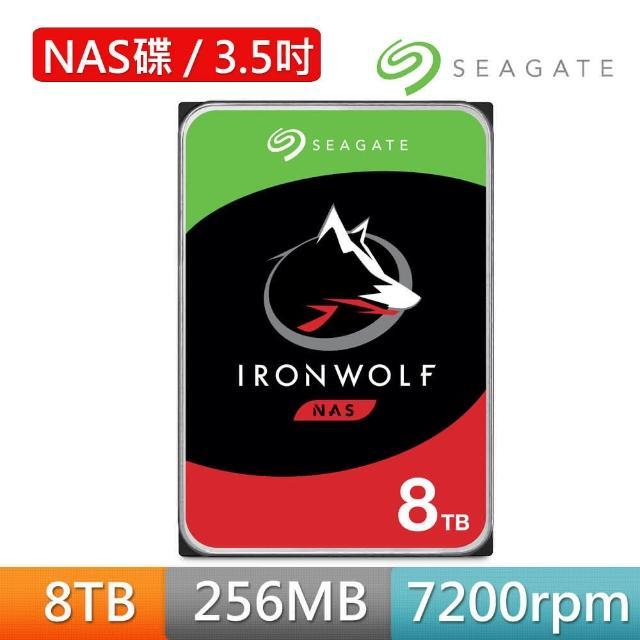 【SEAGATE 希捷】那嘶狼 IronWolf 8TB 3.5吋 7200轉 SATAⅢ NAS專用硬碟(ST8000VN004)