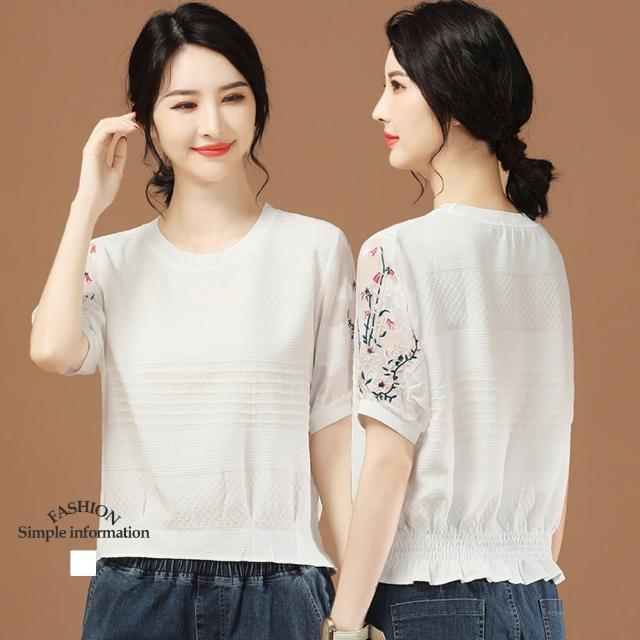 【Alishia】柔美寬鬆刺繡雪紡上衣 M-XL(現+預 白色)