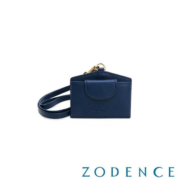 【ZODENCE 佐登司】DUTTI系列進口牛皮頸帶橫式證件套(深藍)
