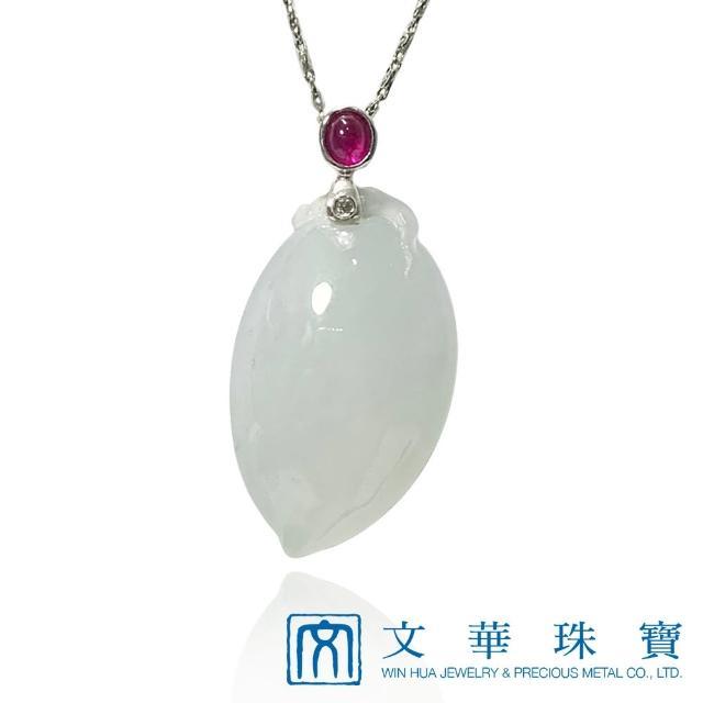 【文華珠寶】冰種玉桃 紅寶蛋面 不含鍊 天然緬甸硬玉A貨(玉桃)