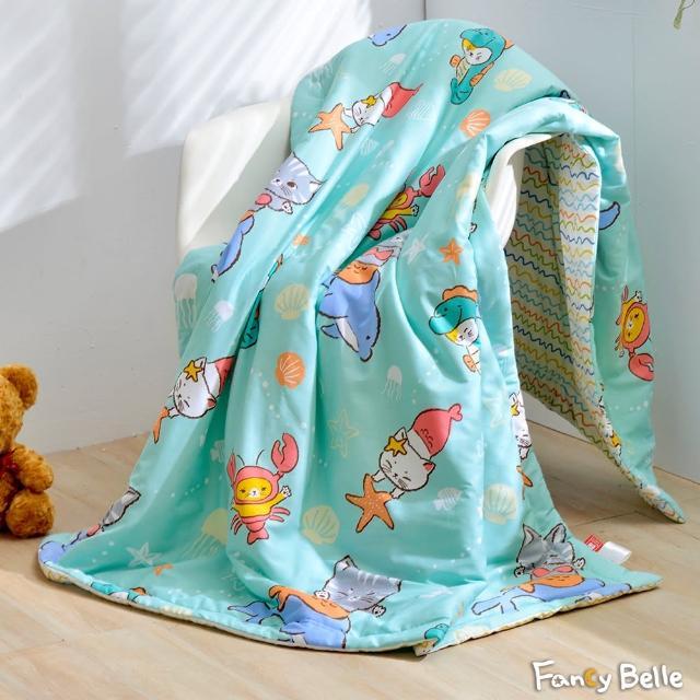 【Fancy Belle】《海底樂悠游》純棉涼被(5x6.5尺)