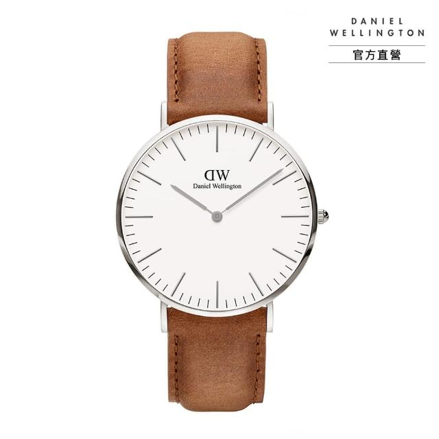 【Daniel Wellington】官方直營 Classic Durham 40mm淺棕真皮皮革錶(DW手錶 DW00100110)