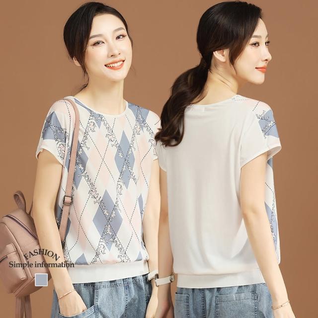 【Alishia】秀氣菱格印花短袖雪紡上衣 M-XL(現+預 粉灰色)