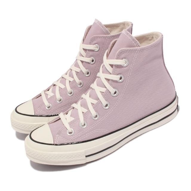 【CONVERSE】休閒鞋 All Star 高筒 穿搭 男女鞋 基本款 三星黑標 帆布 情侶款 粉紫 白(171474C)