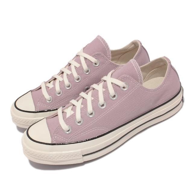 【CONVERSE】休閒鞋 All Star 低筒 穿搭 男女鞋 基本款 三星黑標 帆布 情侶款 粉紫 白(171478C)