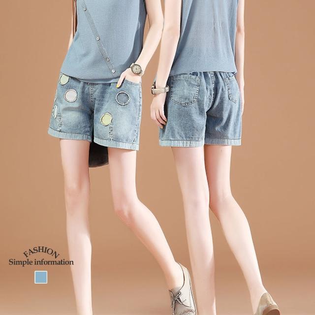【Alishia】舒適休閒鬆緊腰破洞牛仔短褲 M-XL(現+預 藍色)