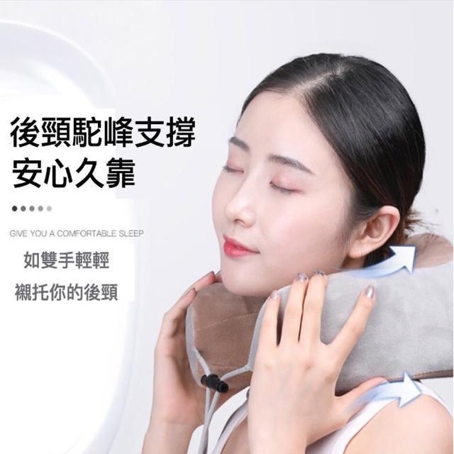 【樂活】U型四鍵按摩枕充電組(雙向揉夾式按摩/U型枕/充電式)