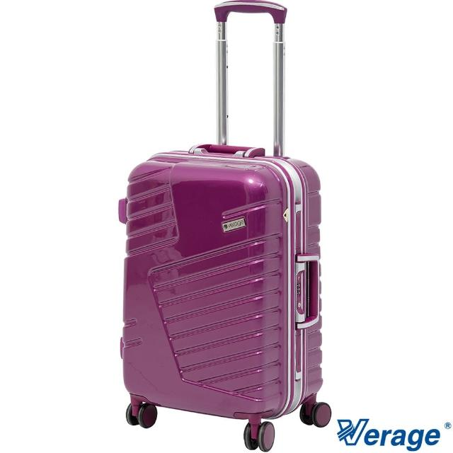 【Verage 維麗杰】維麗杰 20吋科技炫彩深框行李箱(紫)