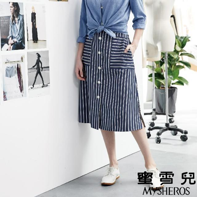 【MYSHEROS 蜜雪兒】高腰直條大口袋A字排釦長裙(藍)