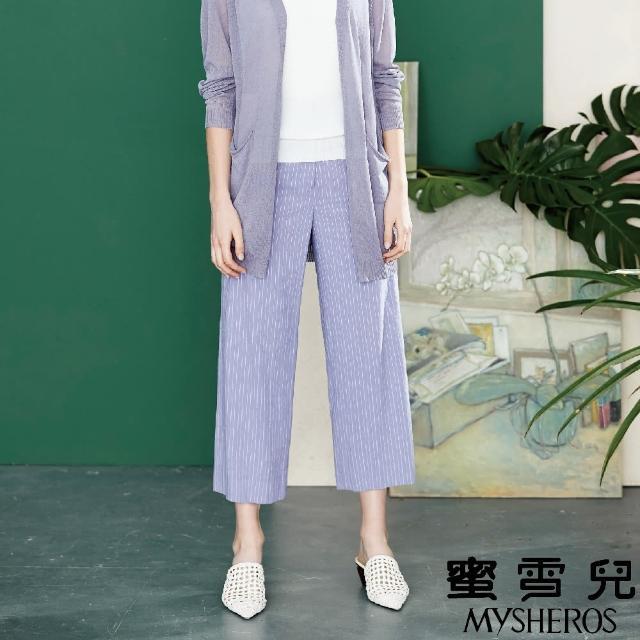【MYSHEROS 蜜雪兒】高腰棉質直條直筒七分寬褲(紫)