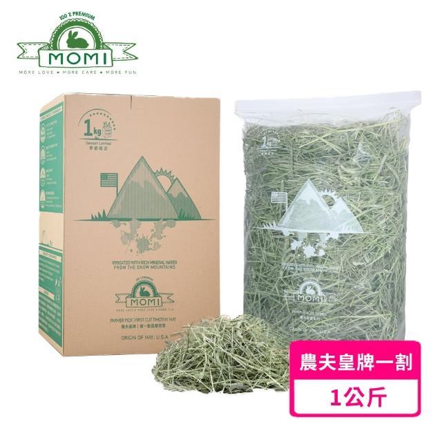 【MOMI 摩米】美國農夫特選第一割提摩西草1公斤(頂級皇牌牧草)