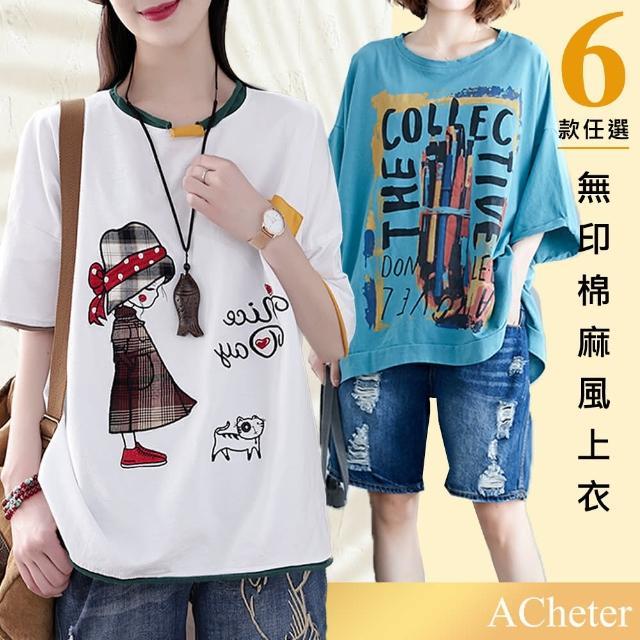 【ACheter】俏皮娃娃貼布繡圓領五分袖上衣#110021現貨+預購(3色)