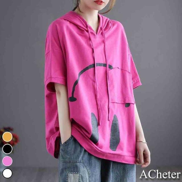 【ACheter】韓版大碼短袖連帽抽繩印花T恤#110022現貨+預購(4色)