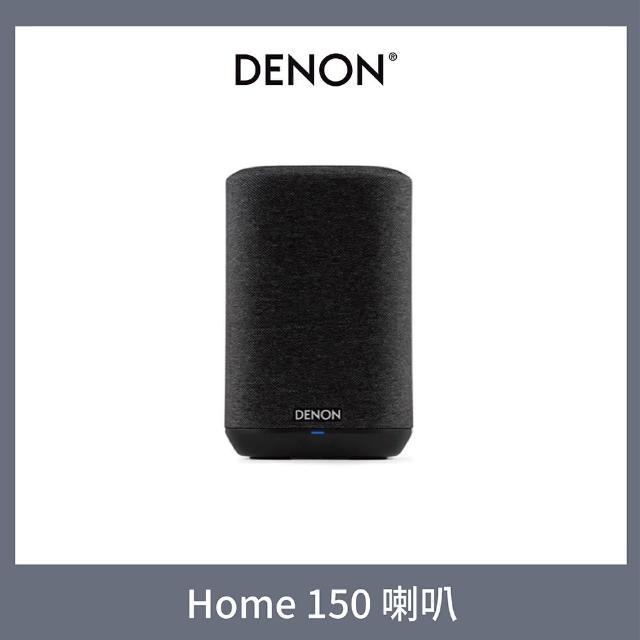 【DENON 天龍】Home 150 喇叭 / Sound Bar(喇叭/音響)