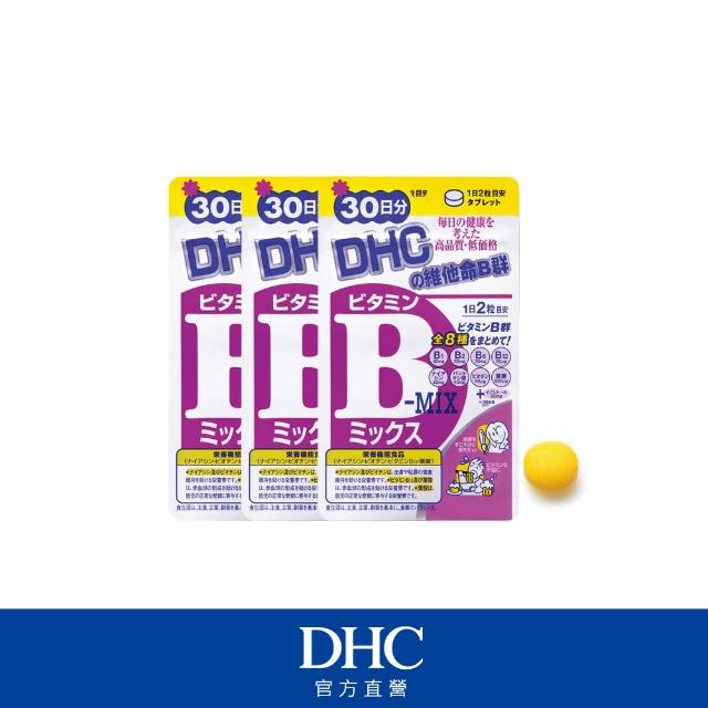【DHC】維他命B群 30日份3入組