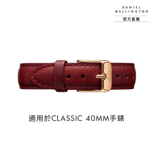 【Daniel Wellington】官方直營 Classic Suffolk 20mm經典紅真皮錶帶(DW錶帶 DW00200205)