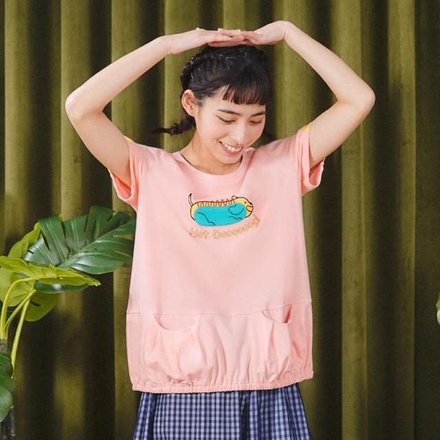 【Dailo】休閒熱狗大亨堡涼感-女短袖上衣 印花 黃 粉(二色/版型合身)