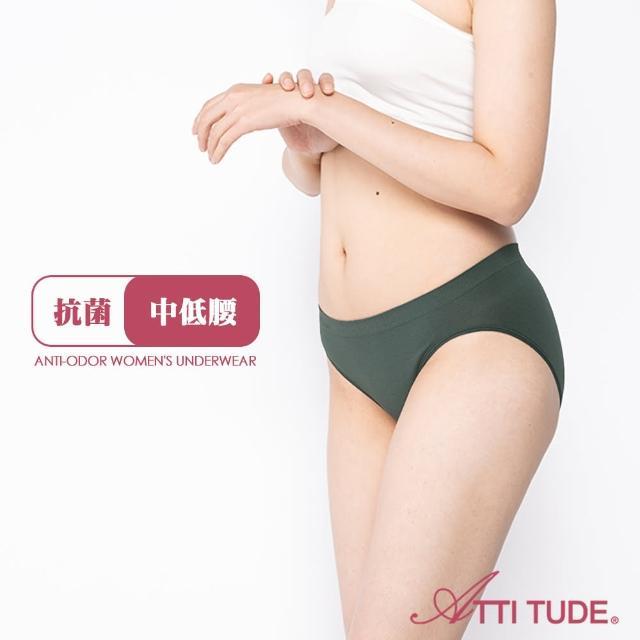 ATTi TUDE【ATTi TUDE】女用機能抗菌抑臭中低腰內褲(深灰綠)