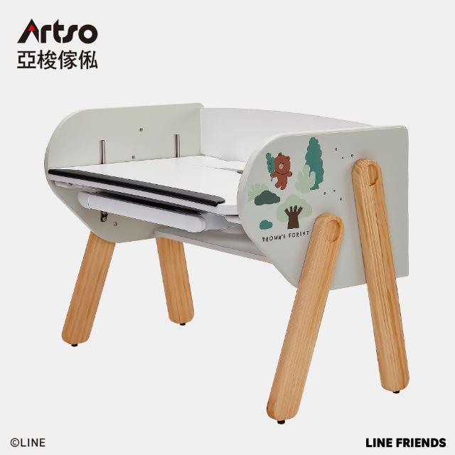 【Artso 亞梭】FUTURE ONE 熊大&兔兔成長桌(LINE FRIENDS/網路限定/銀離子抗菌/學習桌/升降桌)