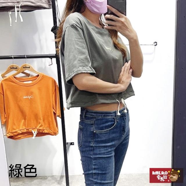 【AMERO】女裝 圓領親膚柔毛短T(親膚柔毛 抽繩短版 英文印花短T)
