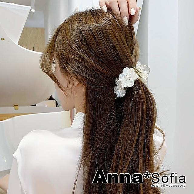 【AnnaSofia】盤髮夾髮飾髮夾-珠光貝彩沁花(米系)
