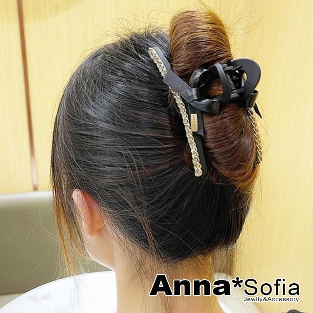 【AnnaSofia】鯊魚夾髮飾髮夾盤髮髮抓-高質感霧質綁結鑽鍊(霧面黑系)