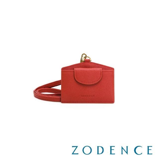 【ZODENCE 佐登司】DUTTI系列進口牛皮頸帶橫式證件套(磚紅)