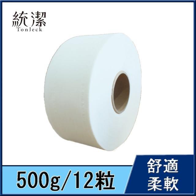 【統潔】柔韌觸感大捲筒衛生紙500g(12粒/箱)