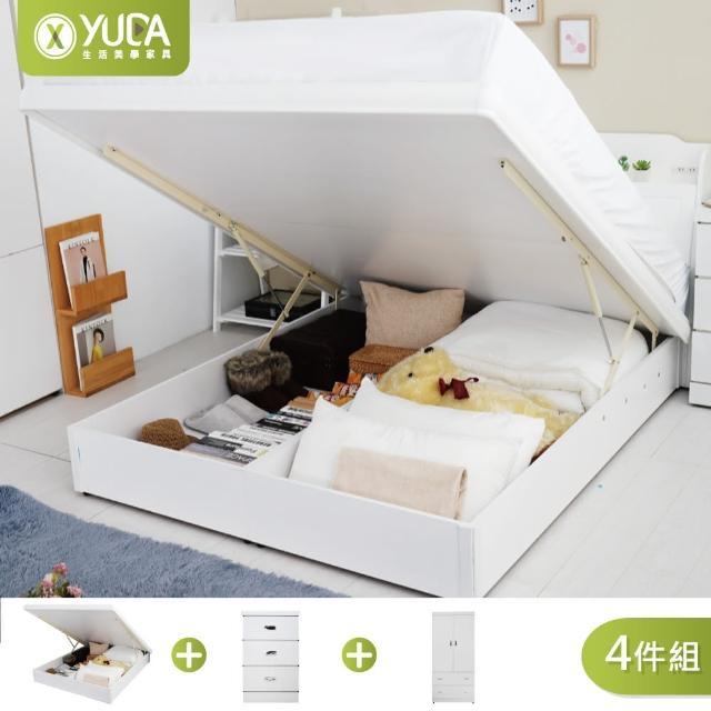 【YUDA 生活美學】純白色 房間組四件組 雙大6尺 床頭片+掀床+床頭櫃+衣櫃 新竹以北免運費(掀床型床組)