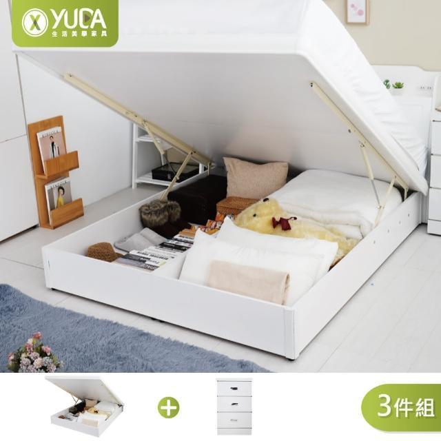 【YUDA 生活美學】純白色 房間組三件組 雙大6尺 床頭片+掀床+床頭櫃 新竹以北免運費(掀床型床組)