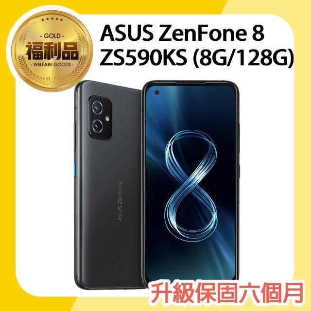 【ASUS 華碩】拆封新品 Zenfone 8 5G 5.9吋智慧型手機(8G/128G/ZS590KS/原廠盒裝)