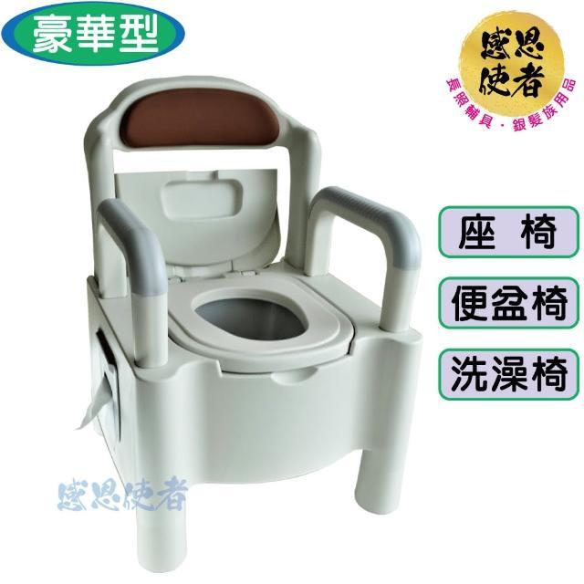 【感恩使者】便盆洗澡椅/豪華型 一台多用途、舒適大座位、穩固防側翻 ZHCN2113(可移動馬桶椅)