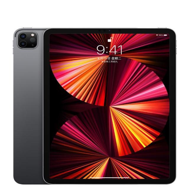【Apple 蘋果】2021 iPad PRO 11 平板電腦(11吋/WiFi/128G)