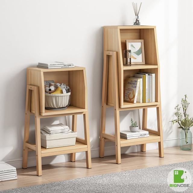 【BIGNOSE大鼻子】北歐風雙層落地收納置物架/書架/置物櫃/床頭櫃_2色